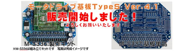 秋月電子通商 - 電子部品・半導体 【通販・販売】